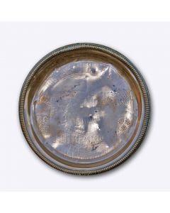 Richards & Hearn Round Copper