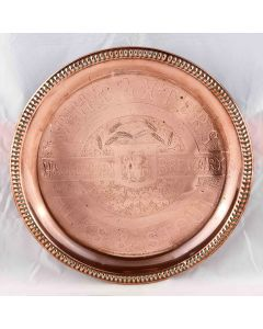 William H.Baxter Round Copper