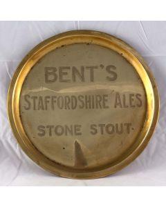 Bent's Brewery Co. Ltd Round Brass